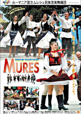 2003 MURES