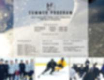 hockey house summer program.jpg