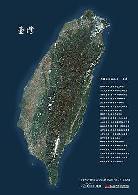 Formosat-5.jpg