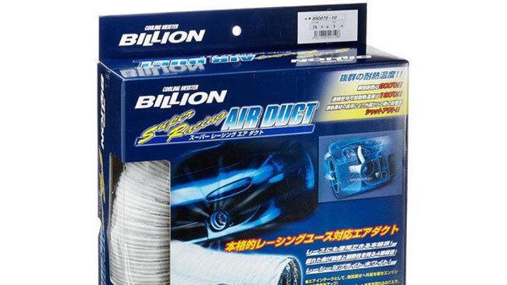BILLION SUPER RACING AIR DUCT 50mm/1.0m