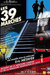 Train fantôme-Gaité Montparnasse-Eric Métayer