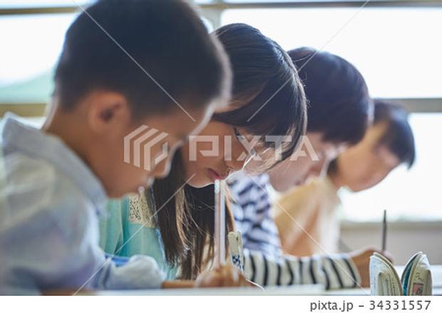 小学校 勉強.jpg