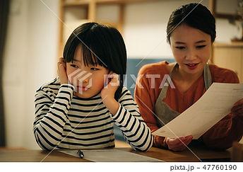 子ども 信頼関係 勉強.jpg