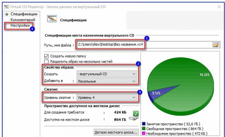 Nastroyki-sozdaniya-obraza-800x536_edite