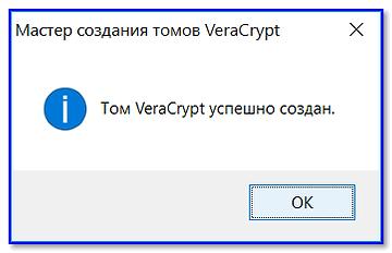 Disk-sozdan.png