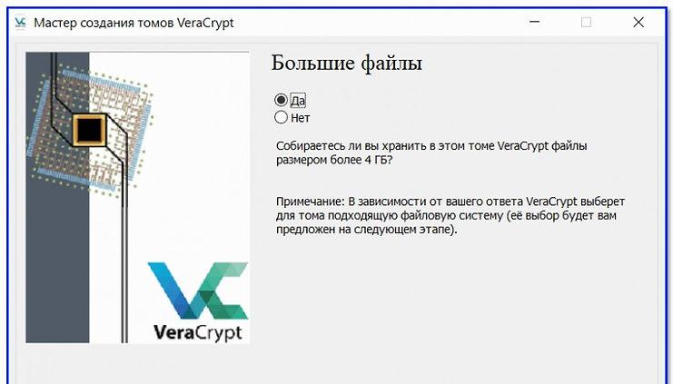 Opredelyaemsya-s-razmerom-faylov-800x527