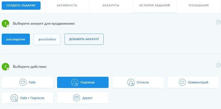 prilozheniya-dlya-instagram-top-50-po-ka