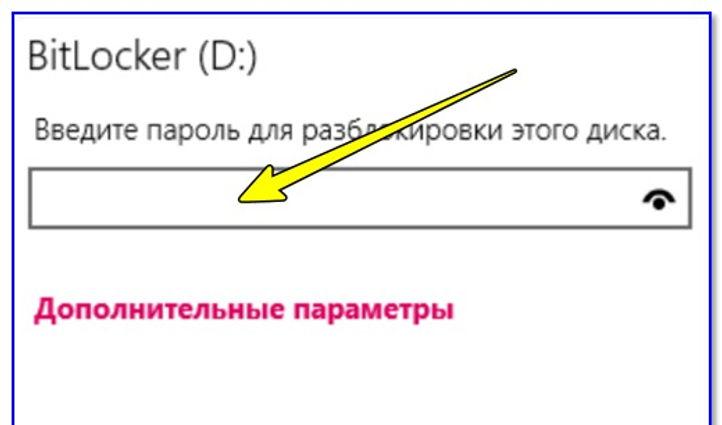 Dlya-togo-chtobyi-otkryit-disk-i-poluchi