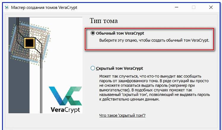 Obyichnyiy-tom_edited.jpg