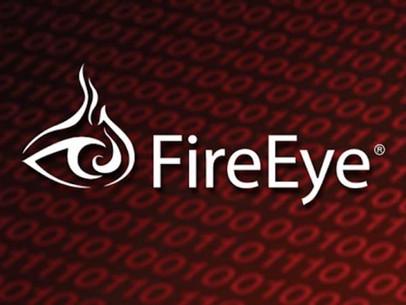 FireEye атаковали правительственные хакеры