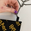 Thumbnail: Deathly Hallows Harry potter purse