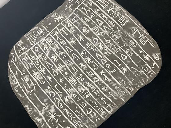 Angel Tablet Supernatural Prop Replica