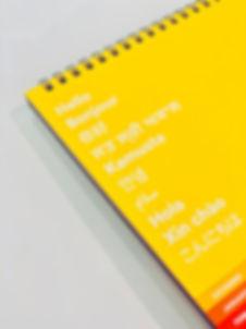 space creative colour time calendar.jpg