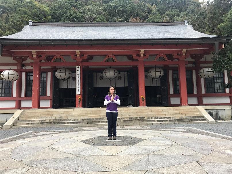 Templo do Monte Kurama