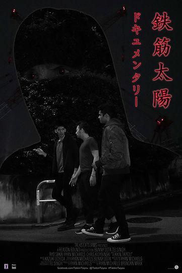 E5 Poster FINAL BW.jpg