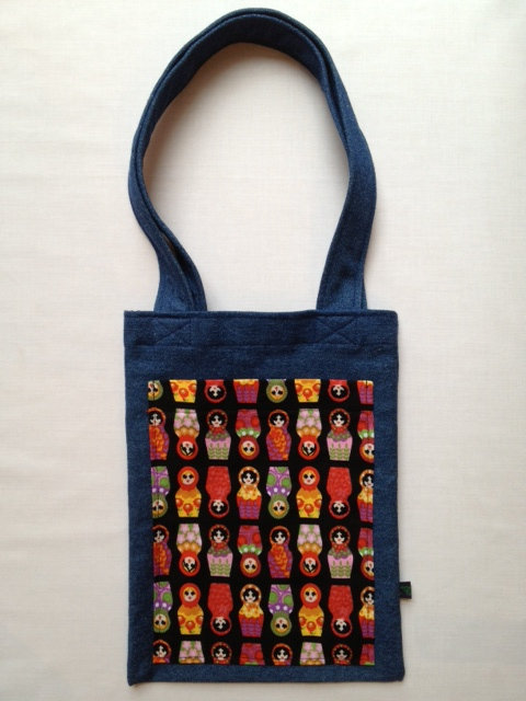 Children's Square Bag with Pocket