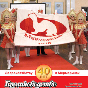 Журнал №4 2016