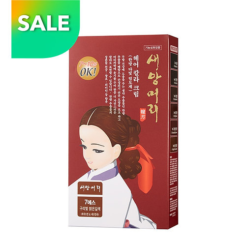 Oriental Herb Hair Color 7S (Coppery Light Brown)