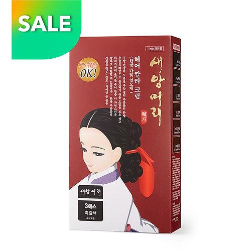 Oriental Herb Hair Color 3S (Black Brown)