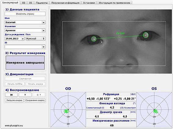 a09 02 screen.jpg