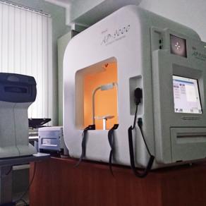 В Воронеже появился уникальный прибор для  диагностки глаукомы! Новый подход к компьютерной периметр