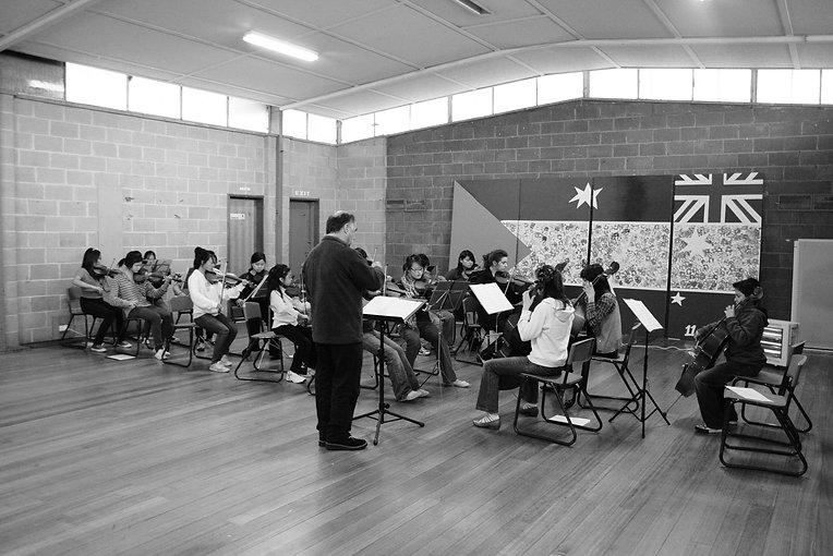 Alba Strings Orchestra Melbourne