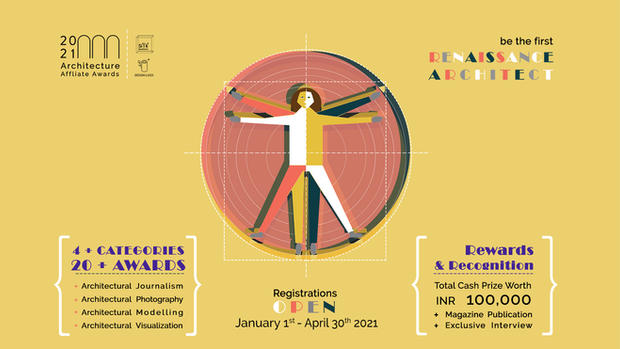 Architecture Affiliate Awards 2021