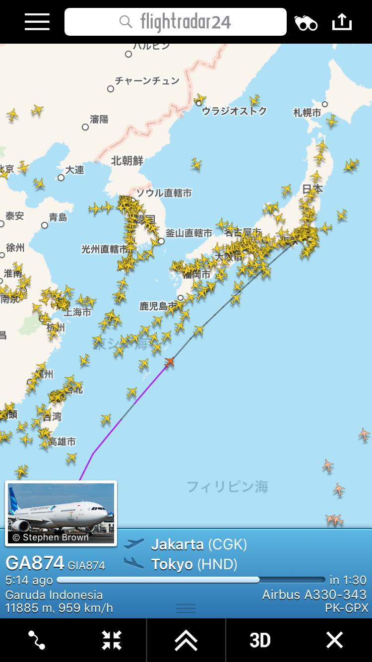 ガルーダインドネシア航空 Flightrader24