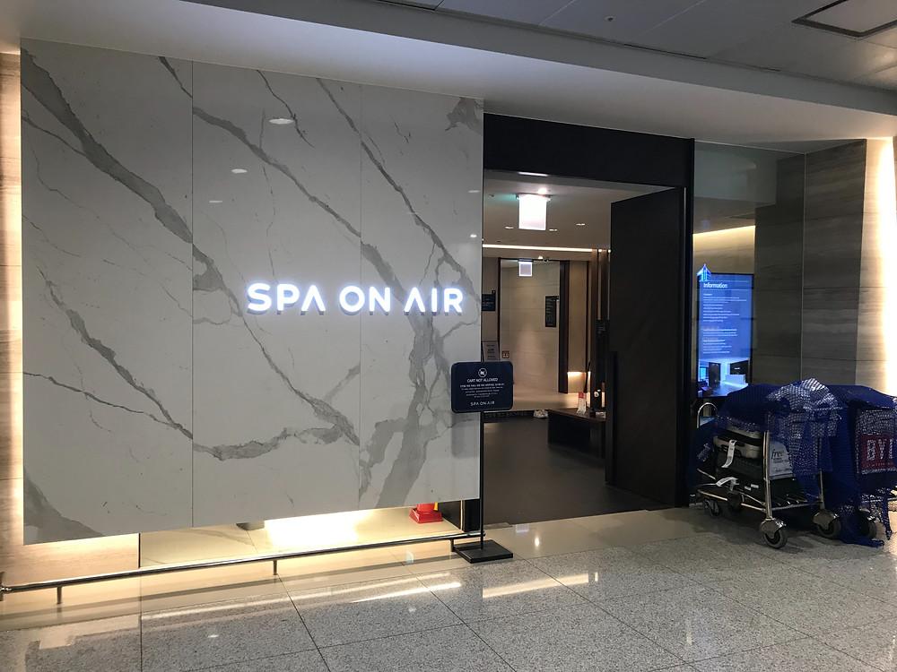 仁川空港 SPA ON AIR 入り口