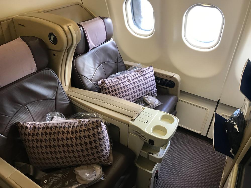 シンガポール航空 ビジネスクラス A330 座席