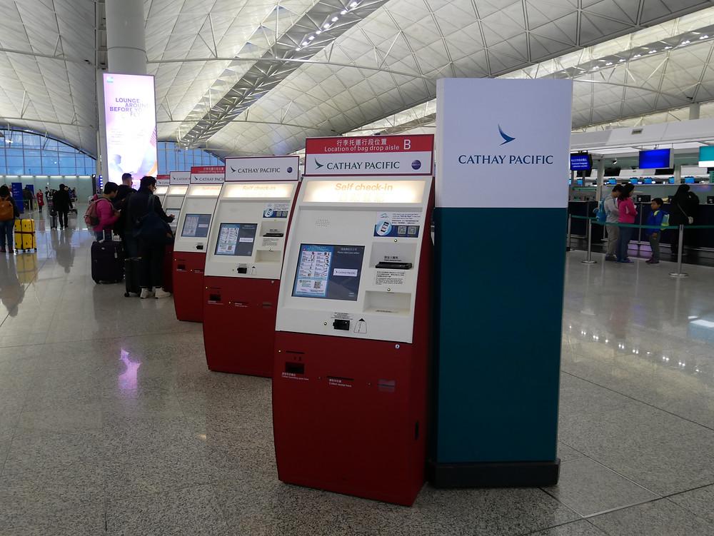 香港国際空港 チェックインキオスク