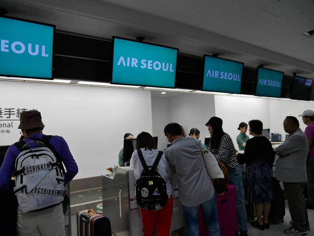 エアソウル 静岡空港 チェックインカウンター