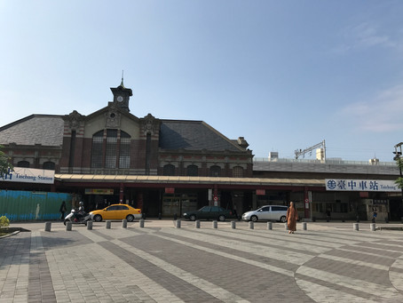 台湾鉄道、特急の自強号に乗ってみました