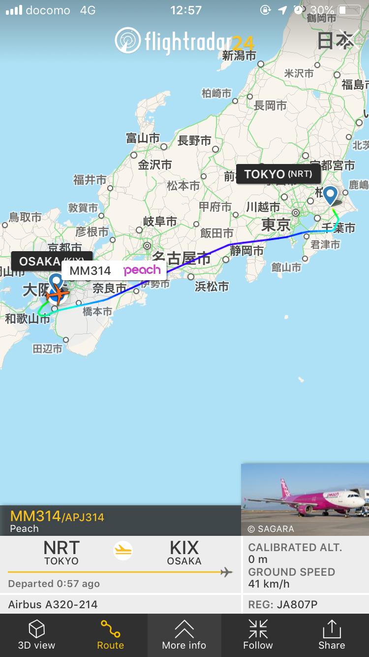 ピーチ 成田~関西 Flightrader24スクリーンショット
