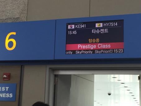 大韓航空 (Korean Air) エコノミークラス搭乗記 ソウル~タシュケント 2015年9月