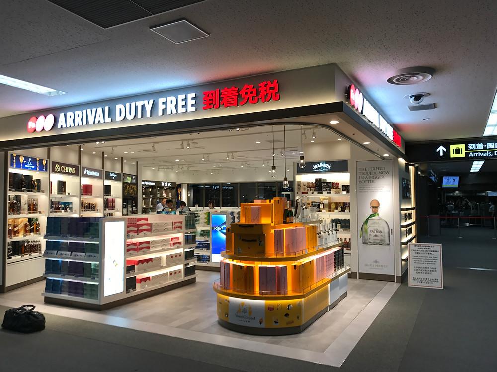 成田空港 到着免税店