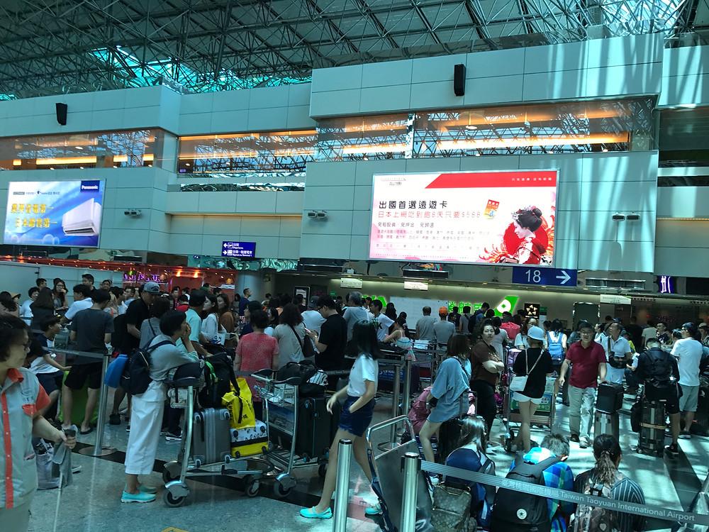 台北空港 長蛇の列