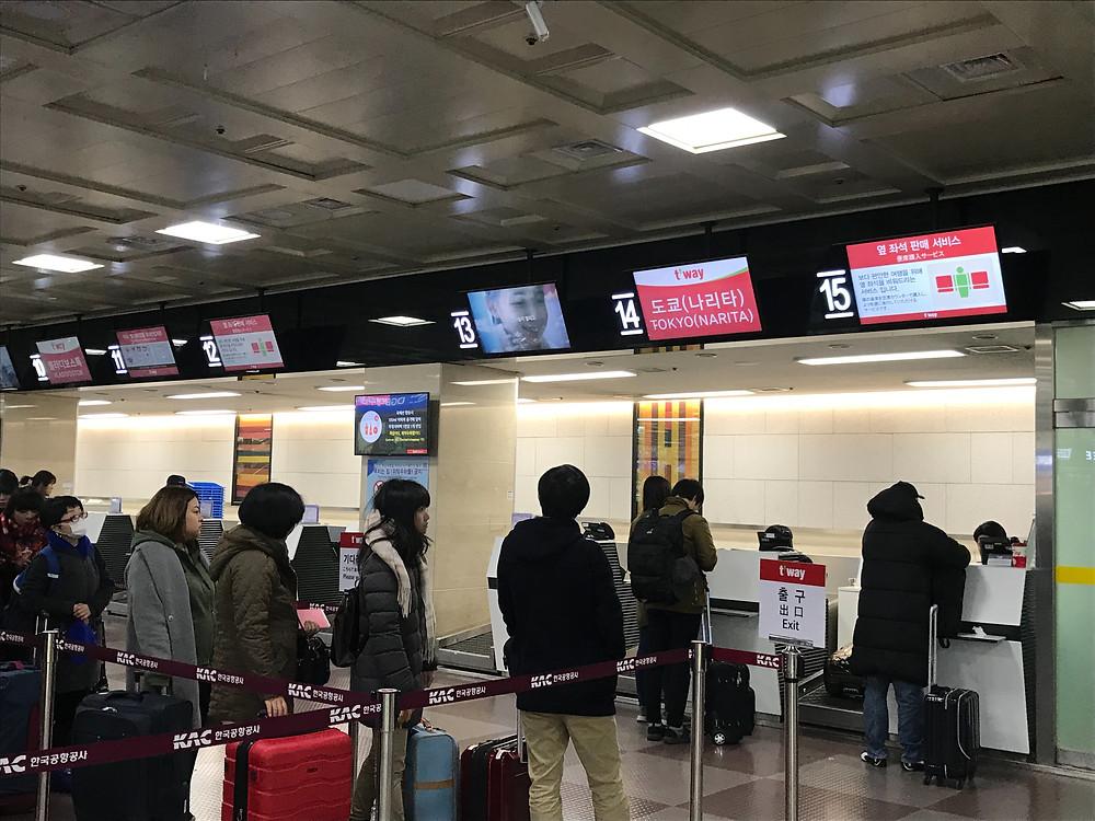 大邱空港 チェックインカウンター