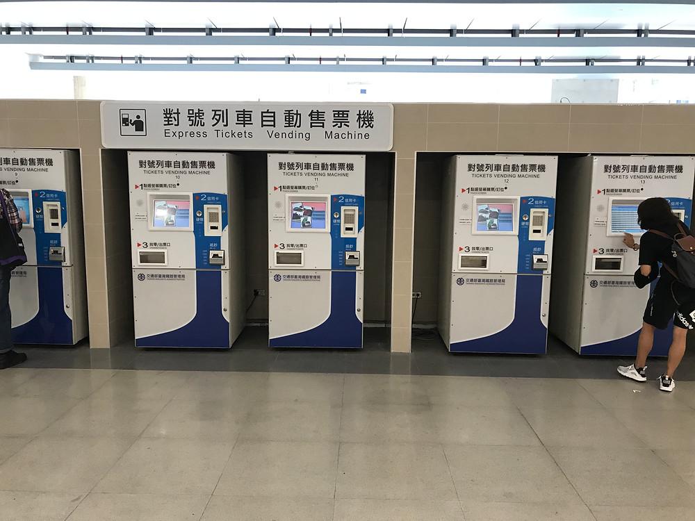 台中駅 切符自動販売機