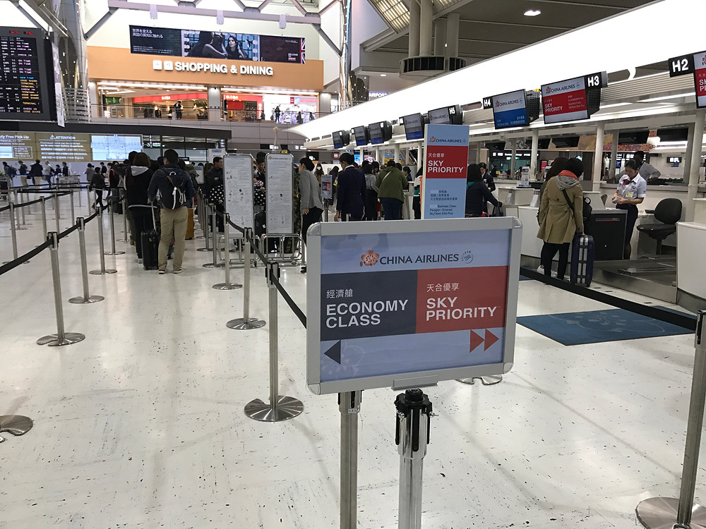 China Airlines check in counter Narita ariport