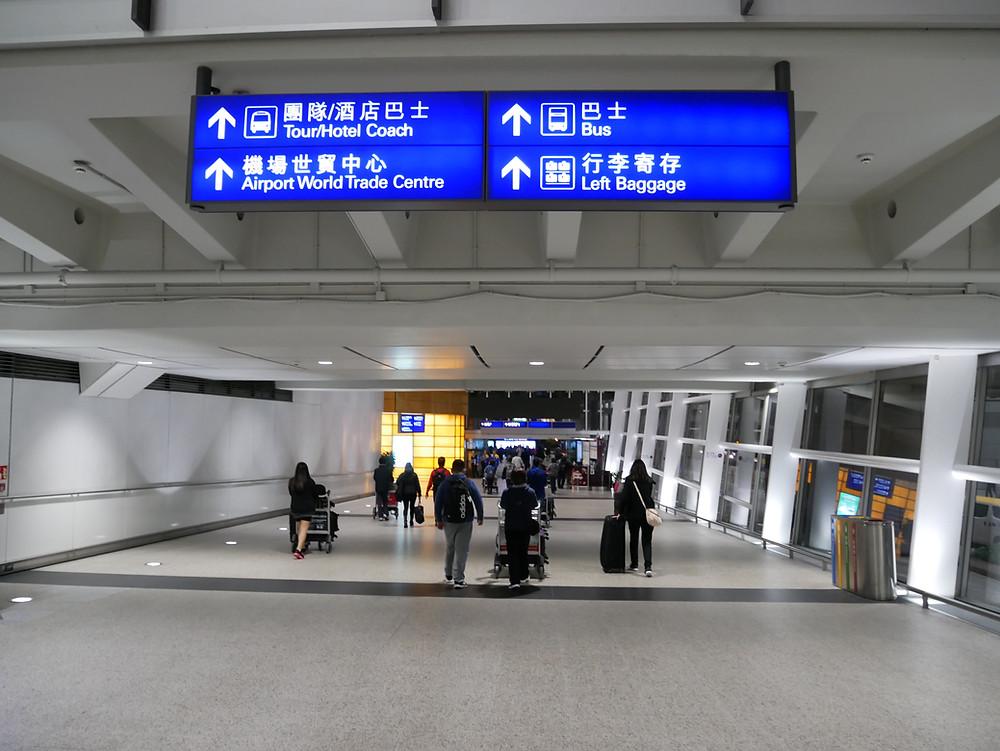 香港空港 到着ロビー