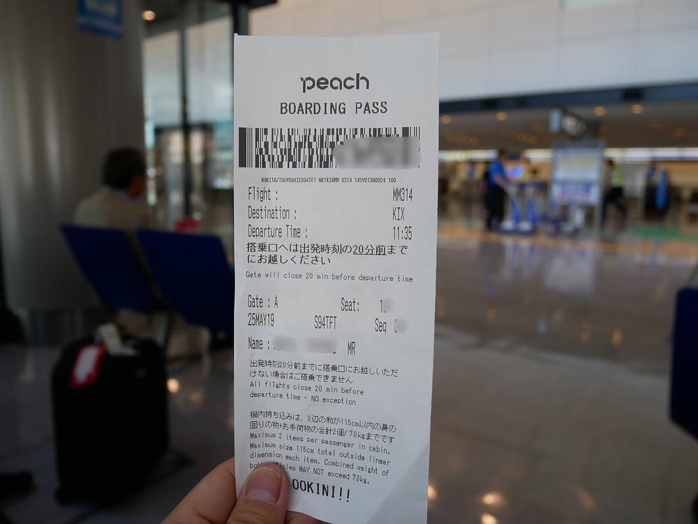 ピーチ 成田~関西 搭乗券