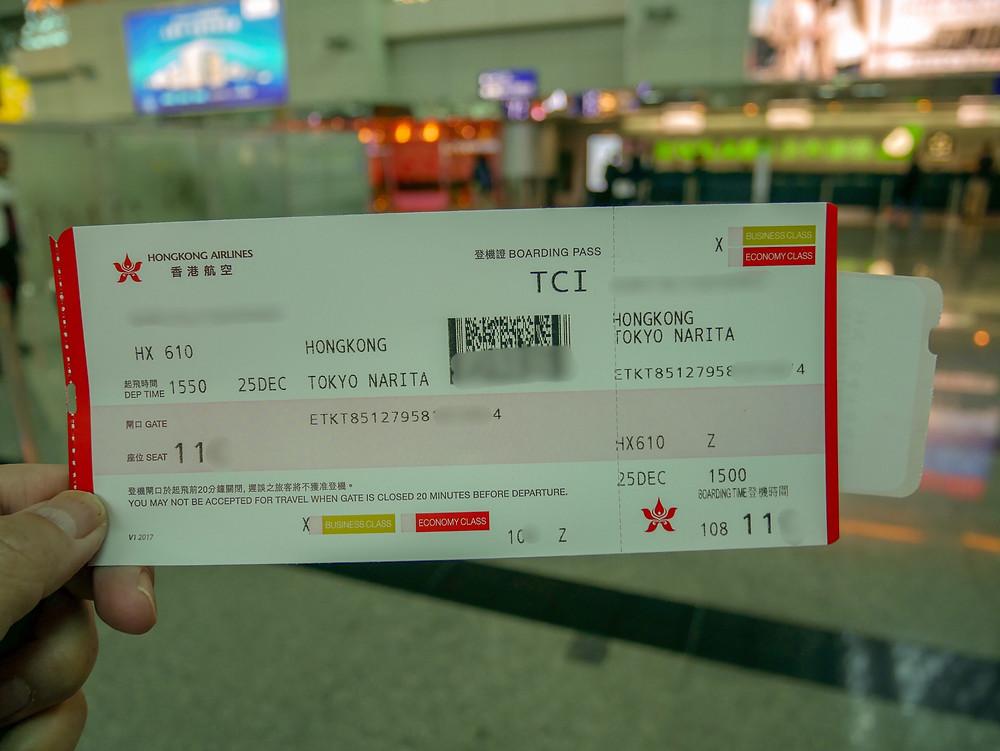 香港航空 搭乗券