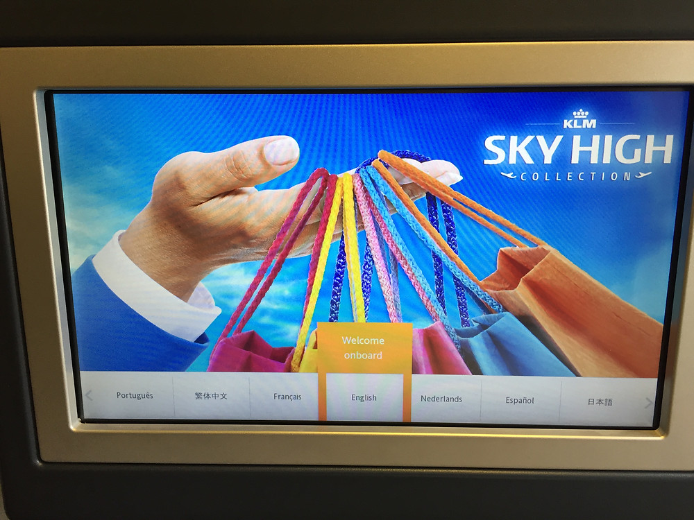 KLM ビジネスクラスモニター