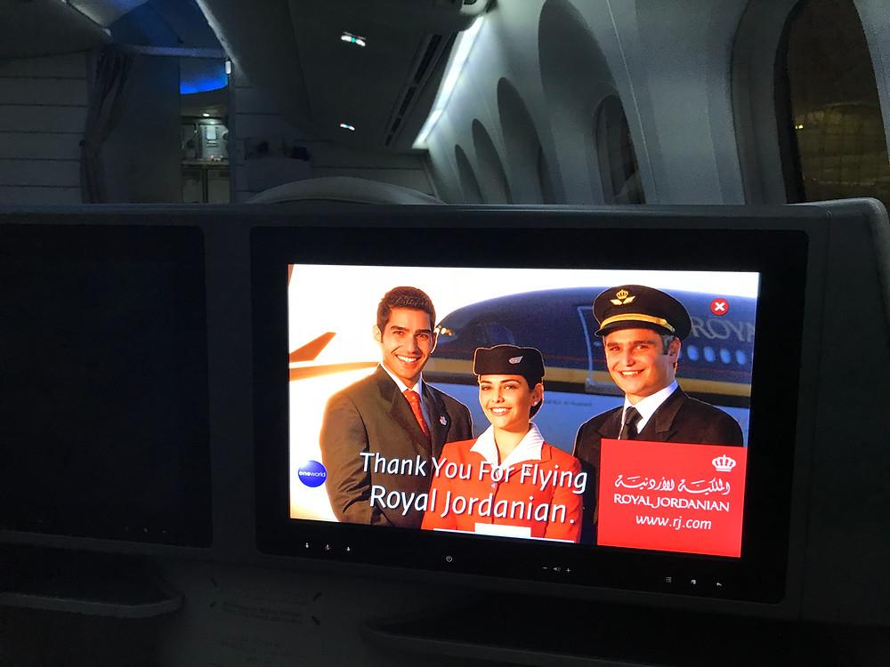 ロイヤルヨルダン航空 ビジネスクラス ディスプレイ画面