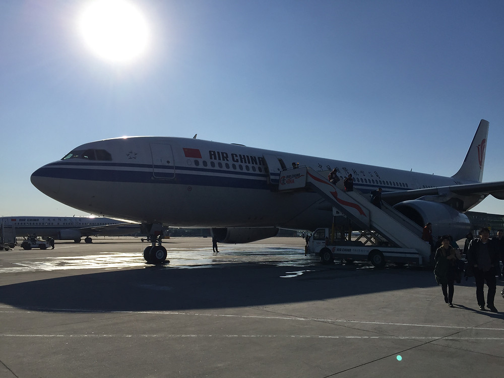 中国国際航空 A330-200