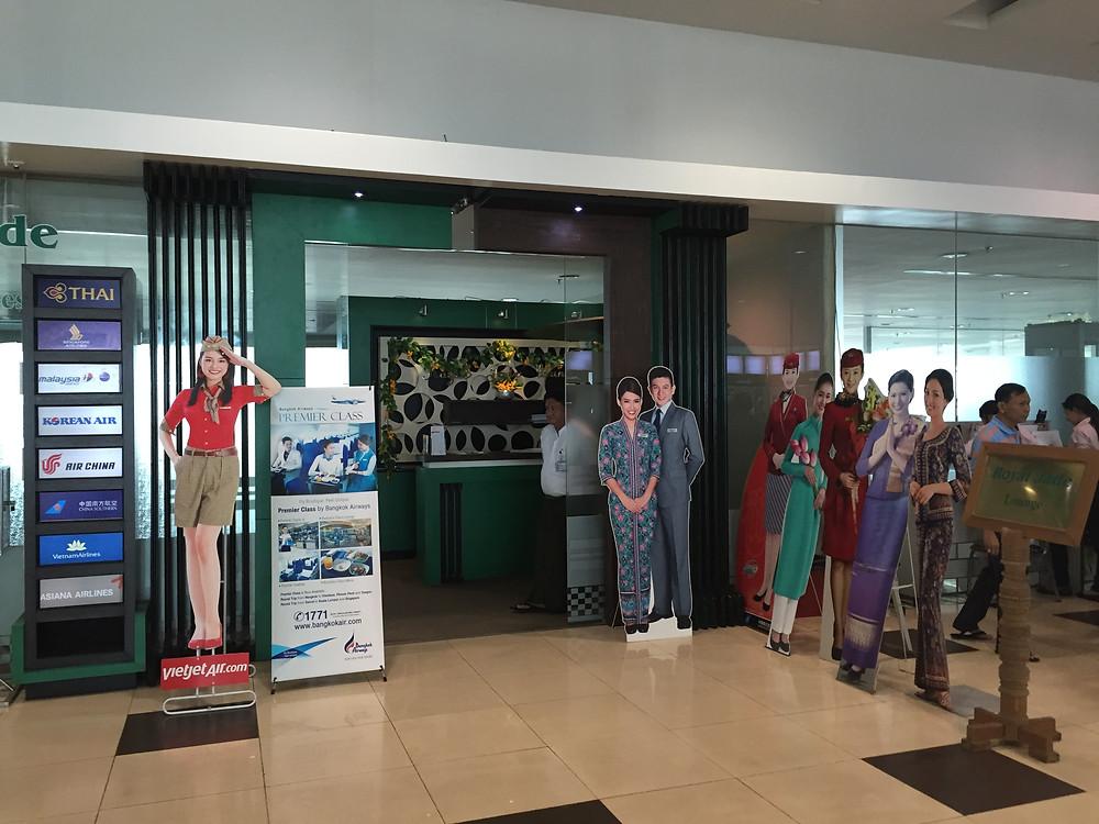ヤンゴン空港 エアラインラウンジ