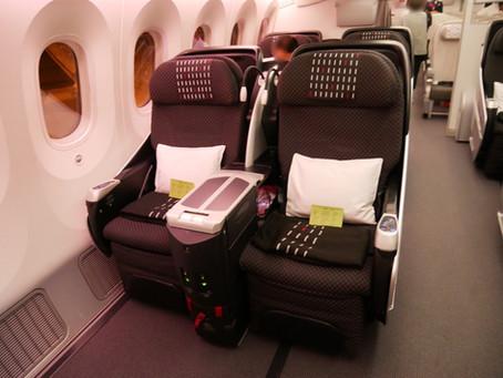 日本航空 JAL ビジネスクラス搭乗記 ソウル・金浦~羽田 2018年10月