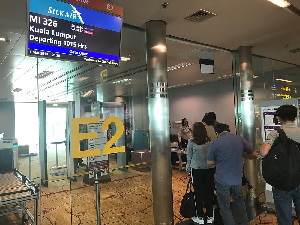 シンガポール空港 搭乗口