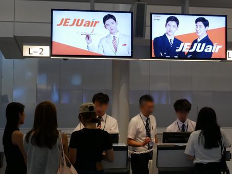 チェジュエア エコノミークラス搭乗記 羽田~ソウル・仁川 2018年8月
